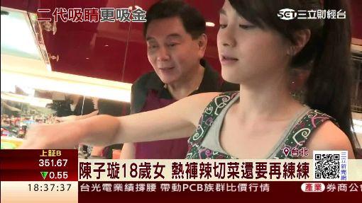 高國華傳授兒女 牛肉麵好吃秘笈