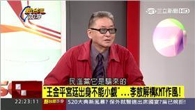李敖、民進黨