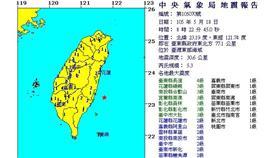 20160518 0822地震