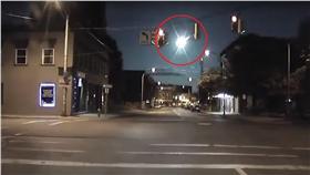 流星,隕石(圖/翻攝自YouTube) https://www.youtube.com/watch?v=4xR5YQTQWJs