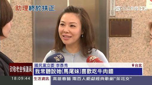 蔡正元再婚! 綠委酸:希望是最後一任妻子