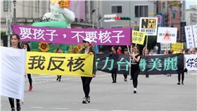 520總統就職典禮表演活動彩排,社運口號入列。(圖/中央社)