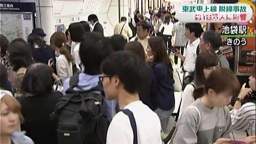 """東京電車突""""脫軌"""" 18萬人下班卡卡"""