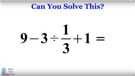 數學,題目,塔爾沃克(YouTube https://www.youtube.com/watch?v=07Abat5iBbw)
