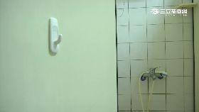 偷拍女洗澡1800