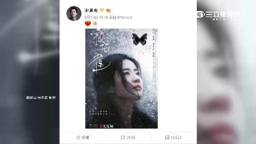 劉亦菲出席宣傳活動 遭瘋狂粉絲撲倒