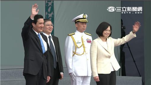 520總統就職典禮 馬英九 蔡英文
