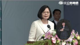 520總統就職典禮 蔡英文 演說