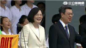 520總統就職典禮 蔡英文 陳建仁 唱歌