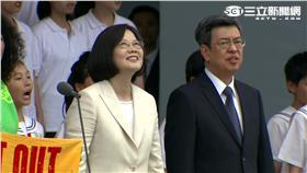 520總統就職典禮 蔡英文 陳建仁
