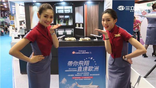 華航「帶你飛翔」MV空姐。(圖/記者簡佑庭攝影)