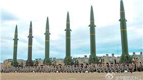 中國航天科工,東風,飛彈(圖/翻攝自微博) http://www.weibo.com/2459025125/DwlStAMT1?type=comment#_rnd1463729866617