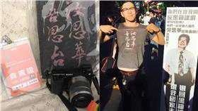 林冠華,大林,林冠華媽媽,就職,520-組圖/翻攝自林冠華母親臉書