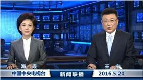 央視乾稿報導蔡英文就職 (圖/翻攝自央視新聞網)