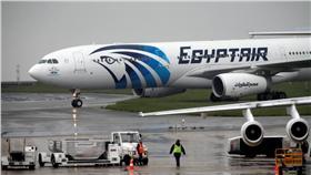 埃及航空 空難 達志影像/路透社