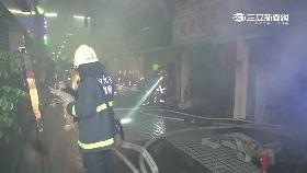華西街大火0600