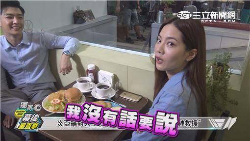 《後菜鳥的燦爛時代》凱棠CP放閃-完全娛樂