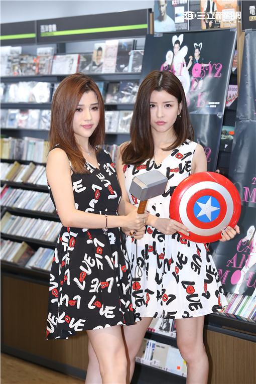 """雙胞胎女子團體BY2返台舉辦最新專輯""""勇者無懼,不躲喵喵""""簽名會與歌迷們相見歡"""