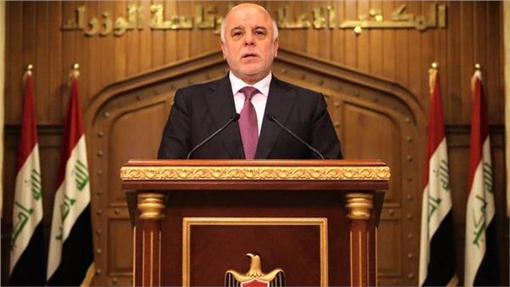 伊拉克總理阿巴迪(圖/翻攝自Twitter)