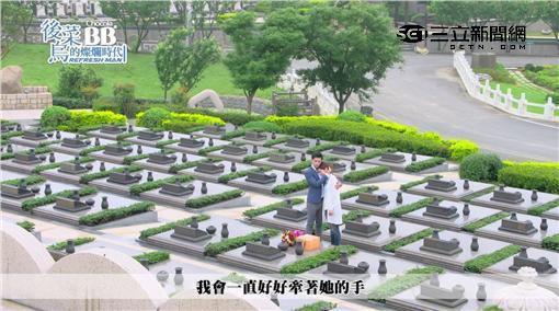 《後菜鳥的燦爛時代》預告-玫瑰篇 CASE13