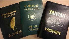 ▲護照沒貼台灣國挨批 林昶佐:我喜歡DIY!(圖/Doris臉書)