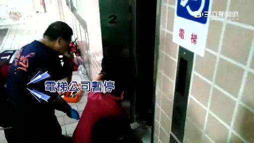 """宜蘭大學""""電梯吃人"""" 校醫""""踩空""""卡門縫亡"""