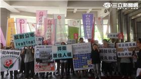 ▲團體聚集議會抗議「公宅i-Voting」(圖/記者盧冠妃攝)