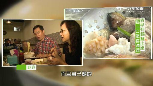 紅蔥酥+大骨湯 古早味什錦麵很誘人