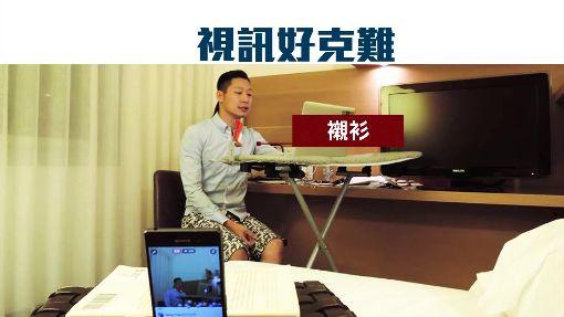越洋視訊+外媒專訪 林昶佐WHA「戰力破表」