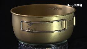中鋼發鈦碗1800