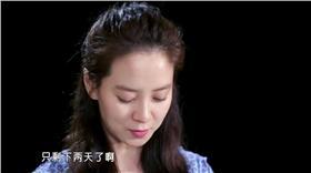 宋智孝,陳柏霖,大仁哥,我們相愛吧,假想情侶,橙汁CP/YouTube