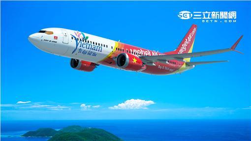 越捷航空波音737 MAX 200客機。(圖/越捷航空提供)