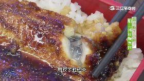 南部美食烤鰻魚丼1800