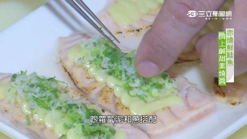 入口即化的鰻魚飯 讓你吃一次就上癮