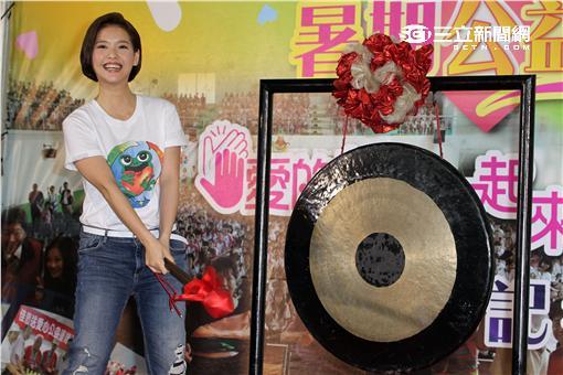 王樂妍代言救國團暑期公益服務活動。(記者邱榮吉/攝影)