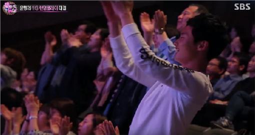 Aille在Fantastic Duo節目民眾站起鼓掌 截取自youtube