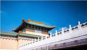故宮博物院、故宮(圖/翻攝自故宮官網http://theme.npm.edu.tw/gpmep/zh-tw/)