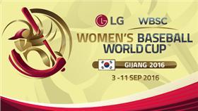WBSC女子棒球賽(圖/世界棒壘總會提供)