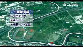 三鶯線爆朱g1800