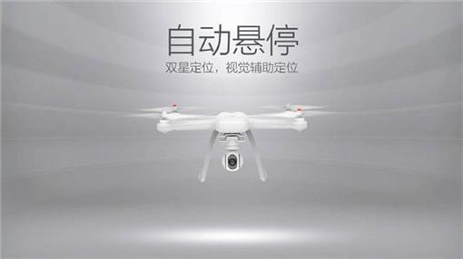 人人買得起、玩得爽 小米發表無人機