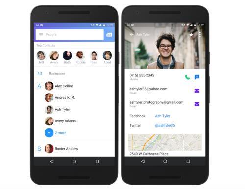 Yahoo信箱App iOS、安卓同步更新!新增三功能(Yahoo奇摩提供)