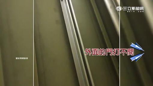 佩甄困電梯45分鐘! 臉書直播嚇到快哭了