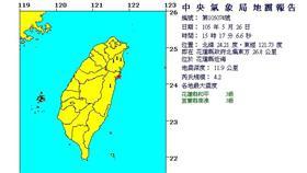 0526 15:17花蓮近海地震-圖取自中央氣象局