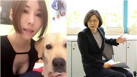 李姓女子、蔡英文/臉書