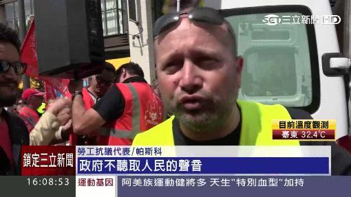 """19座核電廠遭勞工""""封印"""" 法驚傳能源危機"""
