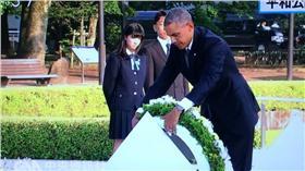 美國總統歐巴馬 翻拍自NHK