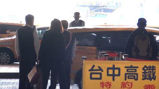"""高鐵站小黃搶客衝突 蔡其昌曾""""直擊""""過"""