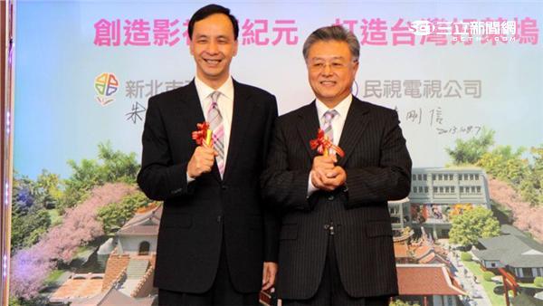 新北市長朱立倫、民視總經理陳剛信