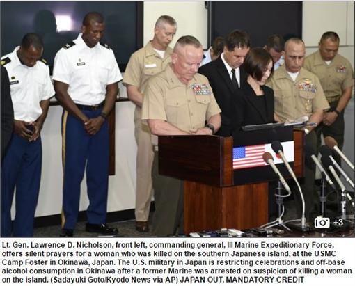 美軍為沖繩姦殺案道歉 (圖/翻攝自每日郵報)