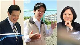 組圖/翻攝自馬英九(左)、賴清德(中)、蔡英文(右)臉書專頁